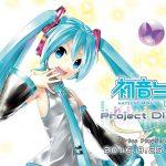 『初音ミク-Project DIVA-X HD』ライブエディットモードはPSVRに対応! 8/25発売