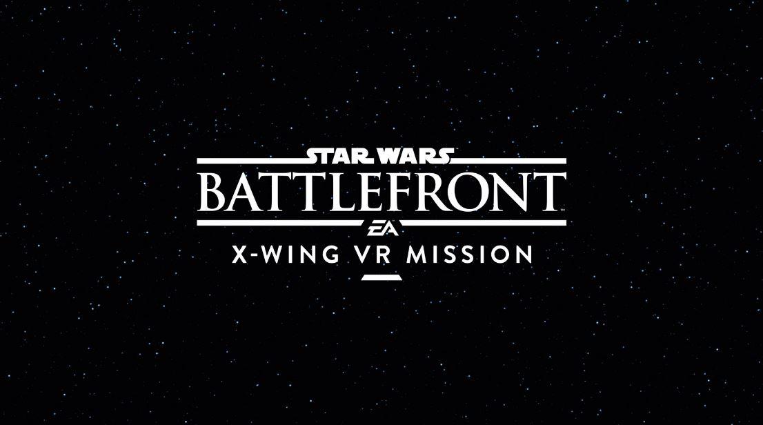 『スターウォーズバトルフロント ローグワン X-WING VRミッション』タイトルロゴ