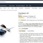 PSVR北米版を購入するには? アメリカのAmazon.comにてPSVRの海外発送が解禁