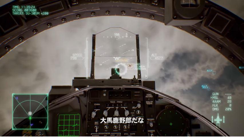 エースコンバット7 スカイズ・アンノウンの画像 p1_34