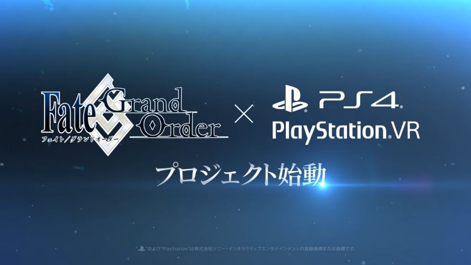 『Fate/Grand Order VR feat.マシュ・キリエライト』PSVRプロジェクト