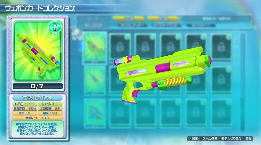 senran-kagura-weapon-1-1
