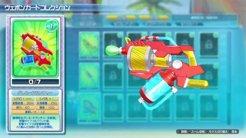 senran-kagura-weapon-2-1