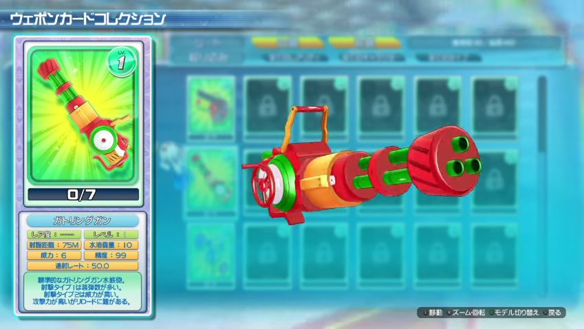 senran-kagura-weapon-3-1