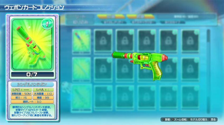 senran-kagura-weapon-4-1