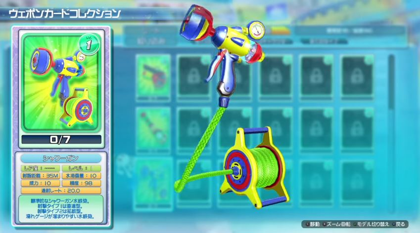 senran-kagura-weapon-5-1