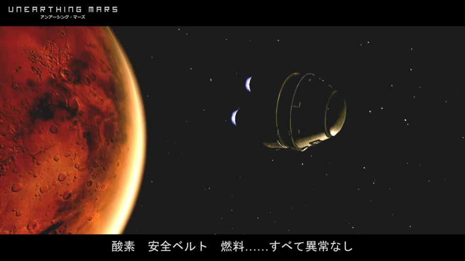 unearthing-mars-2
