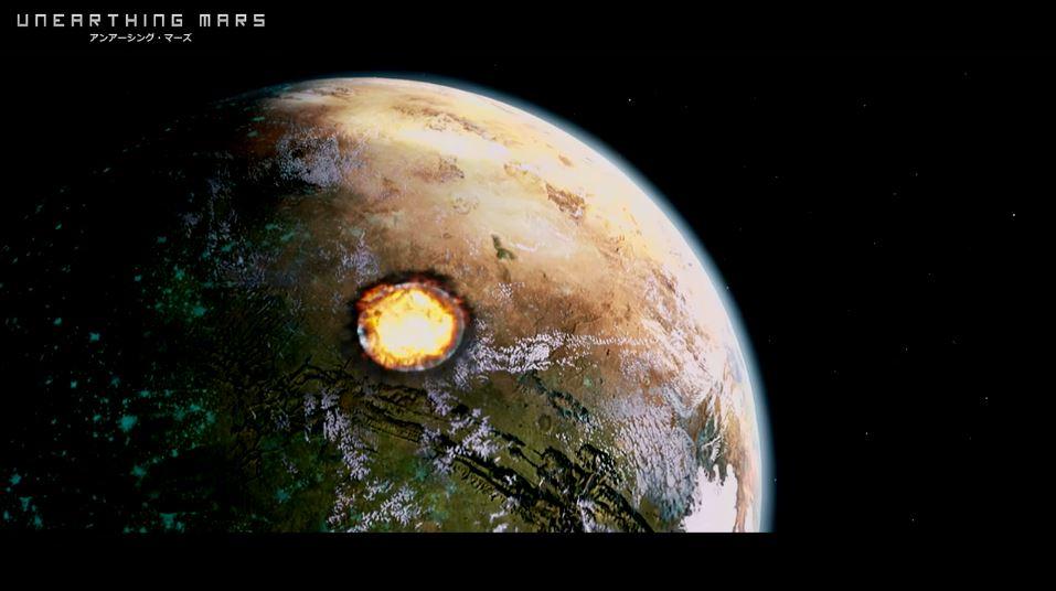 unearthing-mars-3