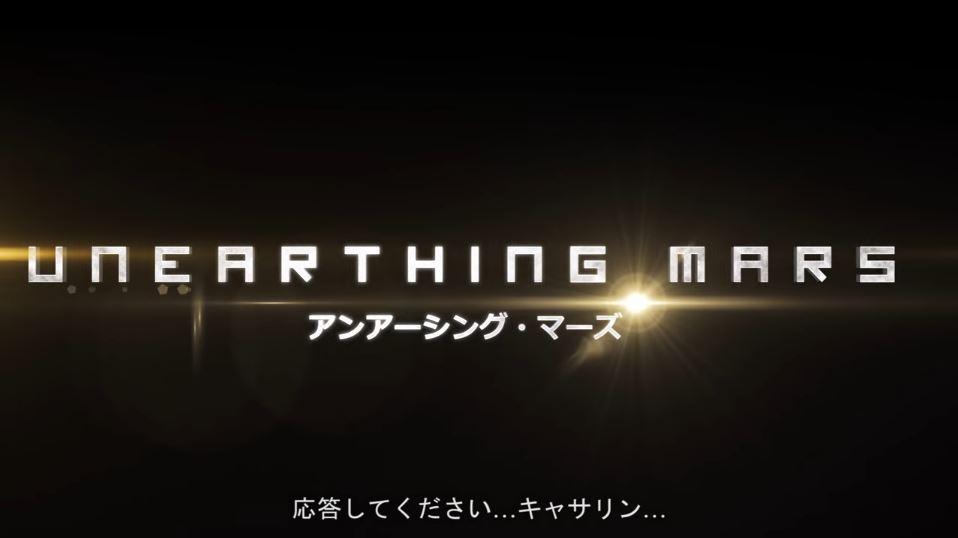 unearthing-mars-6