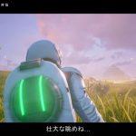 新作ゲーム『Unearthing Mars』日本での発売日は? 日本販売未定だが日本語には対応済み【動画あり】