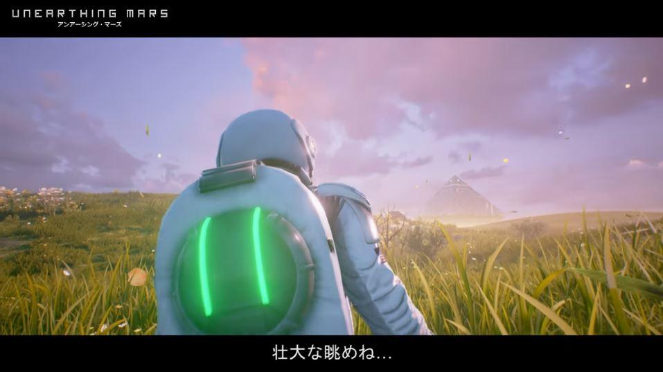 『アンアーシング・マーズ』ゲームプレイ映像