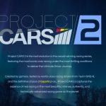 豊富な車種とリアルな環境を実現したレースゲーム『Project Cars 2』は2017年末に発売予定。PSVRへの対応は100%ではない