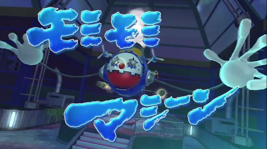 『閃乱カグラPBS』紹介動画 モミモミマシーン