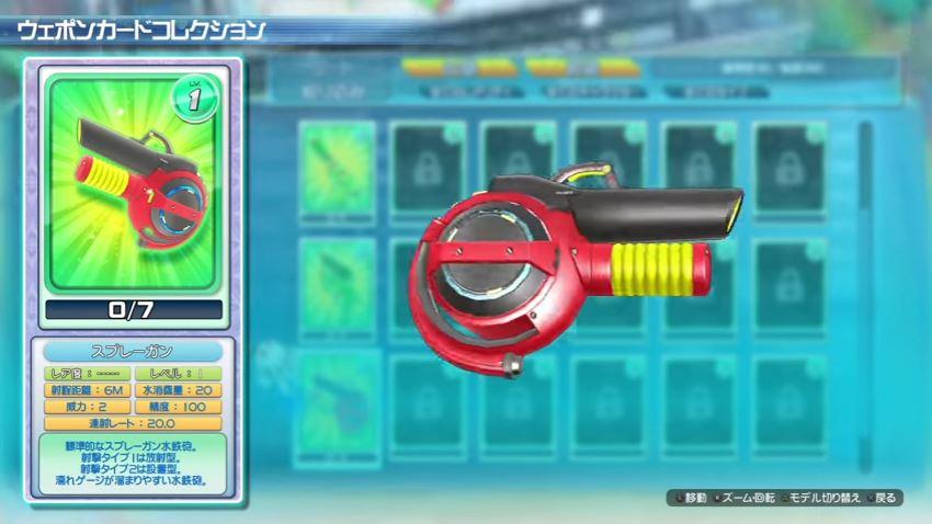 senran-kagura-weapon-10-1