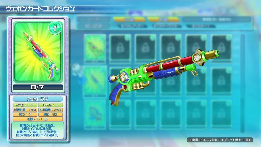 senran-kagura-weapon-6-1