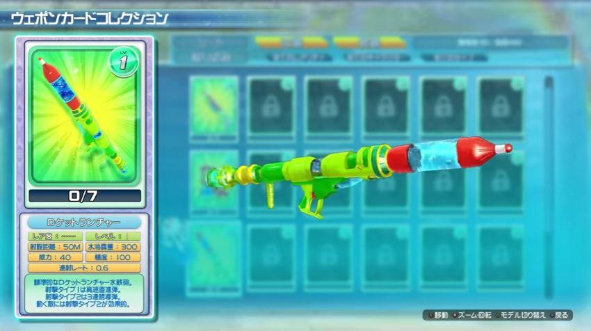 senran-kagura-weapon-7-1