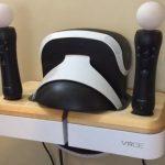 スタイリッシュなPSVR設置&充電スタンド『VRGE』