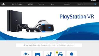 PSVRの再入荷が3月25日に決定!最新情報と購入のポイントまとめ
